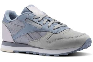 reebok classic leather pm dames grijs grijze sneakers dames