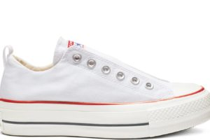 converse-all stars laag-dames-wit-563457c-witte-sneakers-dames