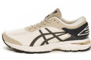 asics-gel kayano-heren-beige-1011a644-200-beige-sneakers-heren