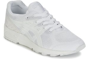 asics-gel kayano-heren-wit-h707n-0101c-witte-sneakers-heren