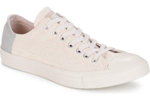 converse-all stars-heren-beige-160473c-beige-sneakers-heren