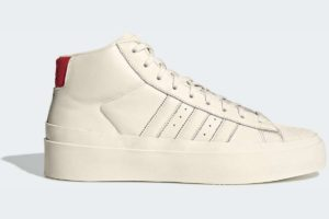 adidas-424-pro-model-heren-beige-EG3096-beige-sneakers-heren